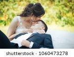 st petersburg  russia   july 13 ...   Shutterstock . vector #1060473278