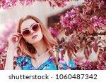 outdoor close up portrait of... | Shutterstock . vector #1060487342
