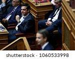 greek prime minister alexis... | Shutterstock . vector #1060533998