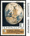 Small photo of Ukraine - circa 2018: A postage stamp printed in Soviet Union USSR show Snapshot of the Earth from the automatic probe Zond-7. Series: Space Exploration. Circa 1969.