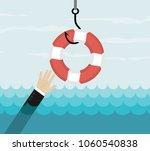 businessman getting lifebuoy  ...   Shutterstock .eps vector #1060540838