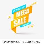 sale banner template design ...   Shutterstock .eps vector #1060542782