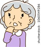 grandmother  anxiety  worry | Shutterstock .eps vector #1060549286