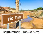 rio tinto information sign with ... | Shutterstock . vector #1060554695
