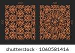 laser cutting set. woodcut...   Shutterstock .eps vector #1060581416