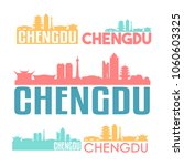 chengdu china flat icon skyline ... | Shutterstock .eps vector #1060603325