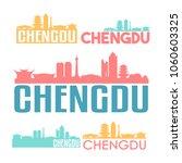 chengdu china flat icon skyline ... | Shutterstock .eps vector #1060603325