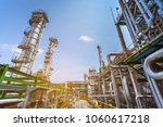 oil petroleum plant  image for... | Shutterstock . vector #1060617218