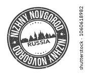 nizhny novogorod russia round... | Shutterstock .eps vector #1060618982