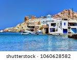 traditional fishermen houses...   Shutterstock . vector #1060628582