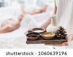 natural herbal set for beauty... | Shutterstock . vector #1060639196