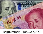 close up of 100 yuan banknote ... | Shutterstock . vector #1060655615
