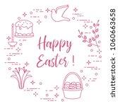easter symbols. easter cake ... | Shutterstock .eps vector #1060663658