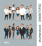 business characters collection... | Shutterstock .eps vector #1060671932