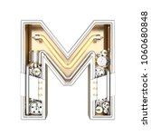 mechanic alphabet  letter m on... | Shutterstock . vector #1060680848