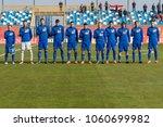 velika gorica  croatia   march... | Shutterstock . vector #1060699982