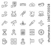 thin line icon set   etherium... | Shutterstock .eps vector #1060720328