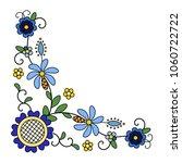 traditional  modern polish  ... | Shutterstock .eps vector #1060722722