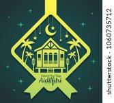 hari raya aidilfitri greeting...   Shutterstock .eps vector #1060735712