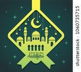 hari raya aidilfitri greeting...   Shutterstock .eps vector #1060735715