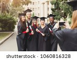 a group of multietnic students... | Shutterstock . vector #1060816328