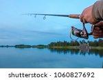 Fishing On The Lake At Sunset....