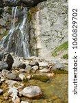 Getsky Waterfall. Abkhazia....