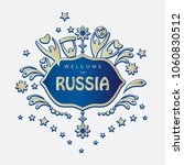welcome to russia gold text... | Shutterstock .eps vector #1060830512