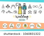 wedding line icons set | Shutterstock .eps vector #1060831322