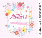 happy mothers day typography... | Shutterstock .eps vector #1060841372
