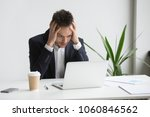 frustrated ceo worried reading... | Shutterstock . vector #1060846562