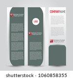 banner template. abstract... | Shutterstock .eps vector #1060858355