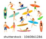 surfers set. men and women... | Shutterstock .eps vector #1060861286