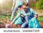 volunteering  charity  cleaning ... | Shutterstock . vector #1060867205