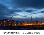 building site with two tower... | Shutterstock . vector #1060874408