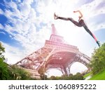 strong girl training near... | Shutterstock . vector #1060895222