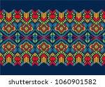 ikat geometric folklore... | Shutterstock .eps vector #1060901582