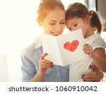 happy mother's day  child...   Shutterstock . vector #1060910042