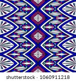 geometric folklore ornament.... | Shutterstock .eps vector #1060911218