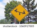 sign for children's playground... | Shutterstock . vector #1060917005