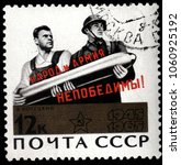 Small photo of USSR - CIRCA 1965: A stamp printed in USSR shows The people and the army is invincible, circa 1965