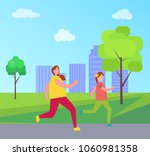 mom and daughter jogging...   Shutterstock .eps vector #1060981358