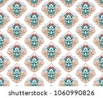 signature of japan with evil... | Shutterstock .eps vector #1060990826