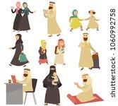 muslim men and women in... | Shutterstock .eps vector #1060992758