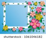 postcard for any holiday in the ... | Shutterstock .eps vector #1061046182