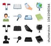 a translator in headphones  a... | Shutterstock .eps vector #1061048366