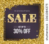 sale poster with luxury gold... | Shutterstock .eps vector #1061084375