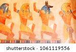 ncient egypt scene.... | Shutterstock . vector #1061119556