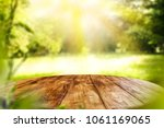 table background of free space... | Shutterstock . vector #1061169065
