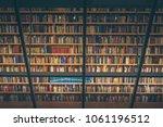 riga  latvia 30.03.2018. huge... | Shutterstock . vector #1061196512